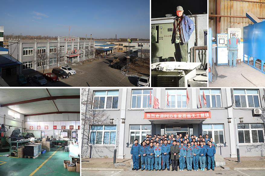 Panjin Tiangong Precision Casting Co., Ltd